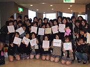 最高.最強!西高Dance club☆