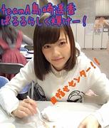 ぱるる推し♪【AKB48】MIXI