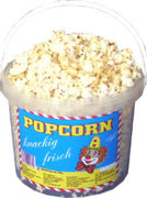 映画館でポップコーンは必須。
