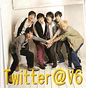 Twitter@V6ファン