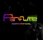 【Perfume】PTA山形支部
