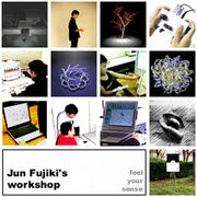 Jun Fujiki's workshop