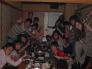 ☆国大☆中馬ゼミ☆