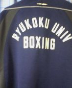 龍谷大学ボクシング部