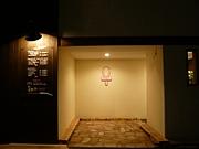 和泉市 髪結い空間M&K