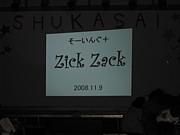 そーいんぐ同好会 zick zack