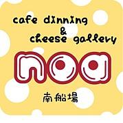 noa南船場店