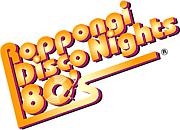 80' DiscoNights!