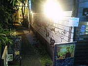 Toris Cafe 【トリスカフェ】