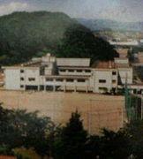 福島県いわき市立平第三中学校!