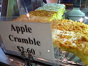 Apple Crumble いかがっスか?