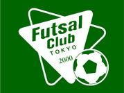 フットサルクラブ東京 横浜国際