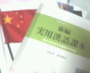 KUIS18年度中国語1-B