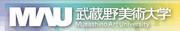 武蔵野美術大学大学院