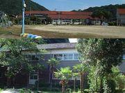 松平小学校・松平中学校