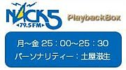 Playback Box 70〜90年J-POP