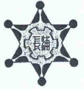 横須賀市立長浦小学校