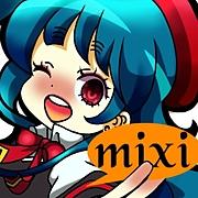 プリシリーズ@mixi