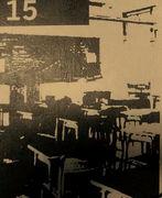 15HRの教室