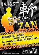 斬 〜ZAN〜