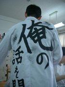 2006卒☆ナリクラス