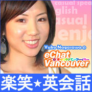 eChat Vancouver