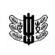 福岡市立壱岐中学校