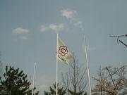 中京大学陸上競技部