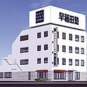 早稲田塾藤沢校