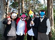 COINN Children's Music Band