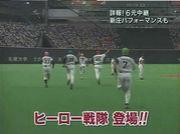仙台市で野球の試合をしよう!