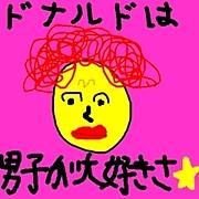 麻雀サークル「雀龍会」