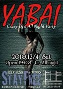 YABAI・NIGHT