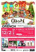 逗子三兄弟 presents ORENCH