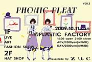 PHONIC PLEAT
