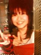 We Love Eriko Yoshizawa!!