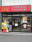 マクドナルド 五位堂駅前店