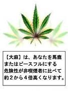 MY HOMIE☆TEAM PROUD★