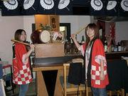 Sake bar 源太 in NZ