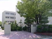 太子小学校