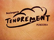 TENDREMENT タンドルマン