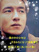 Mr.Children新曲<少年>