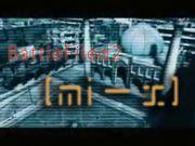 BF2[mi-x]