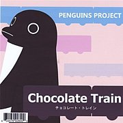 PENGUINS_PROJECT@思春期P