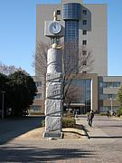 2009年度 静岡大学 浜キャン