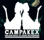 CAMPAKEX(カンパケックス)