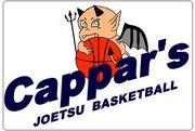 上越バスケットボールチーム