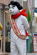 ハチクロ *.☆櫻井翔