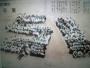 清水谷51期の仲間たち