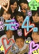 05sMOTOYON〜幕総1年4組〜